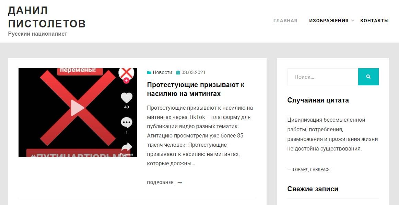 На сайте уже более 500 публикаций