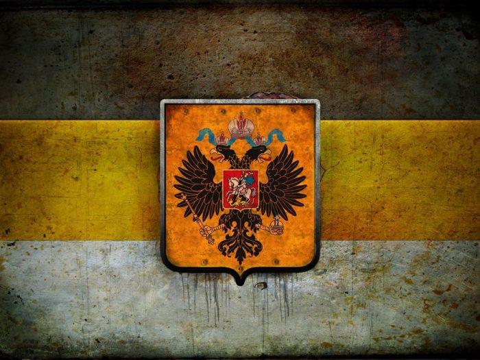 Российская Империя была безграмотной страной?