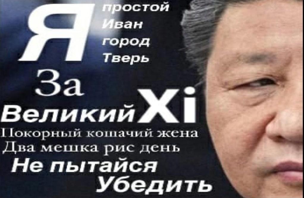 Нефритовый стержень Xi