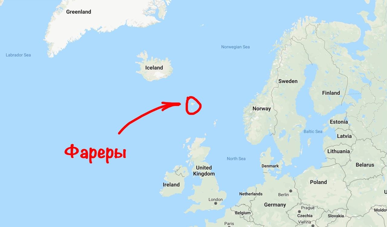 Ещё немного о Фарерских островах