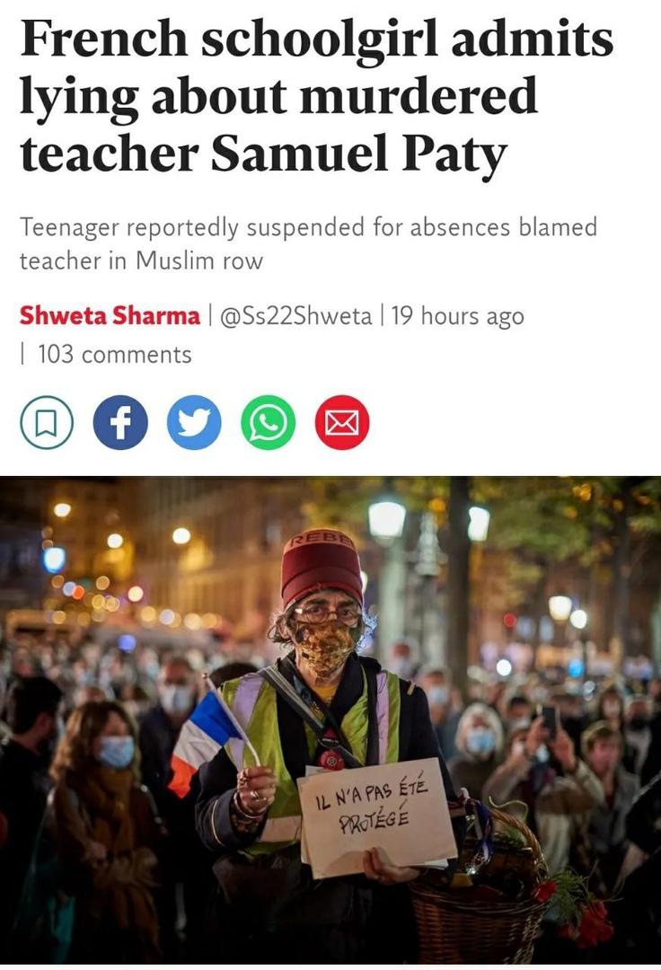 Новые подробности об убийстве учителя во Франции