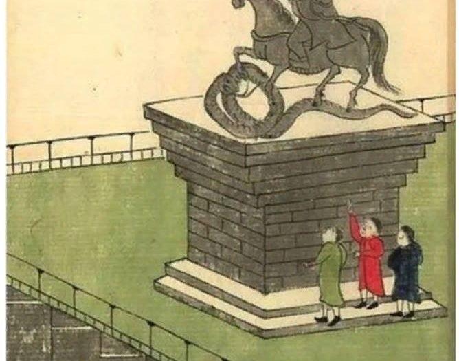Японец о русских начала XIX века