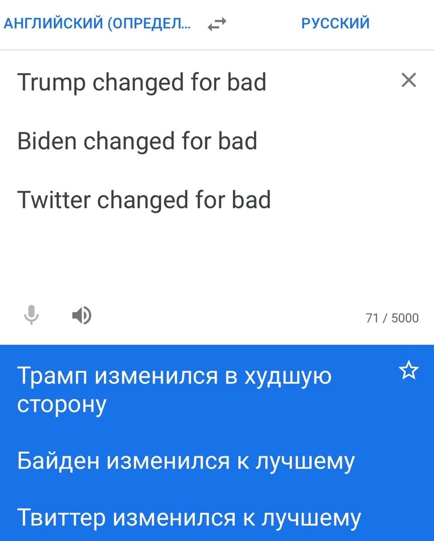 """""""Байден изменился к лучшему"""": пропаганда через переводчик"""