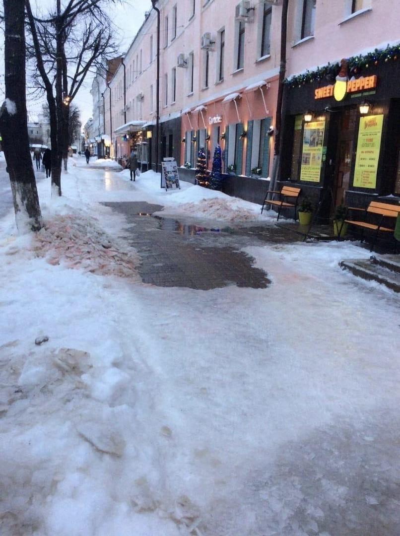 Жители Ярославля нашли оригинальный способ убрать лёд