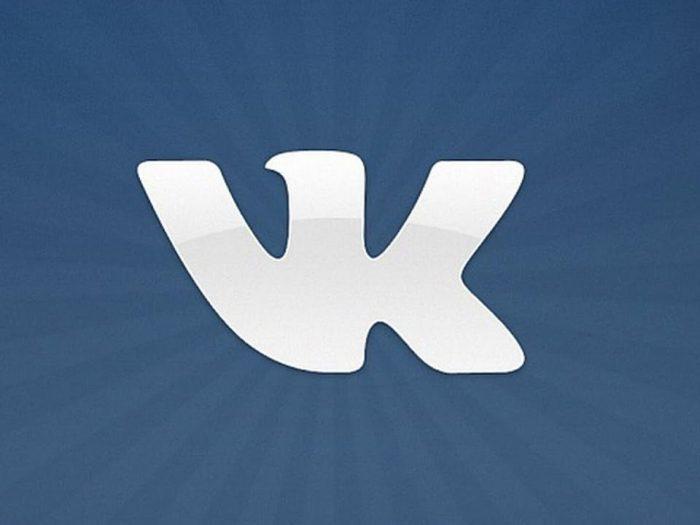 Как узнать кого лайкает человек в Вконтакте