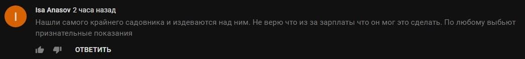 Последние новости о законе Миши Малахова