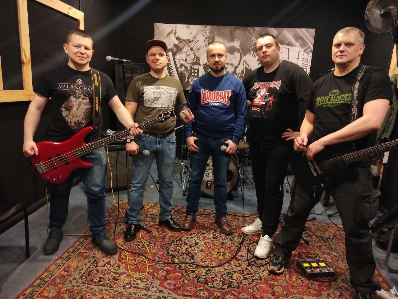 3 апреля в Москве пройдёт Oi концерт