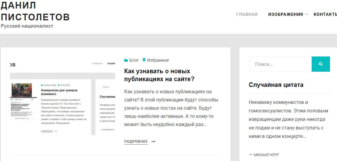 На сайте уже более 700 публикаций