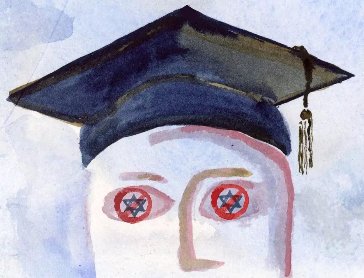 Неприязнь к евреям свойственна образованным людям