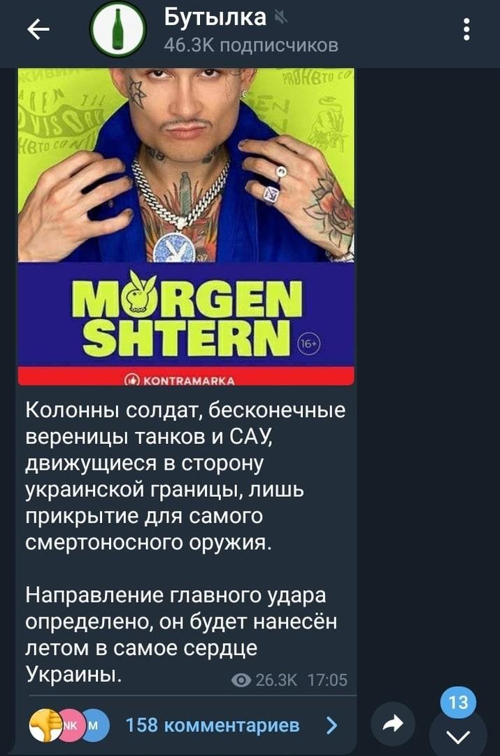 Поздняков рассказал о главном оружии РФ против Украины