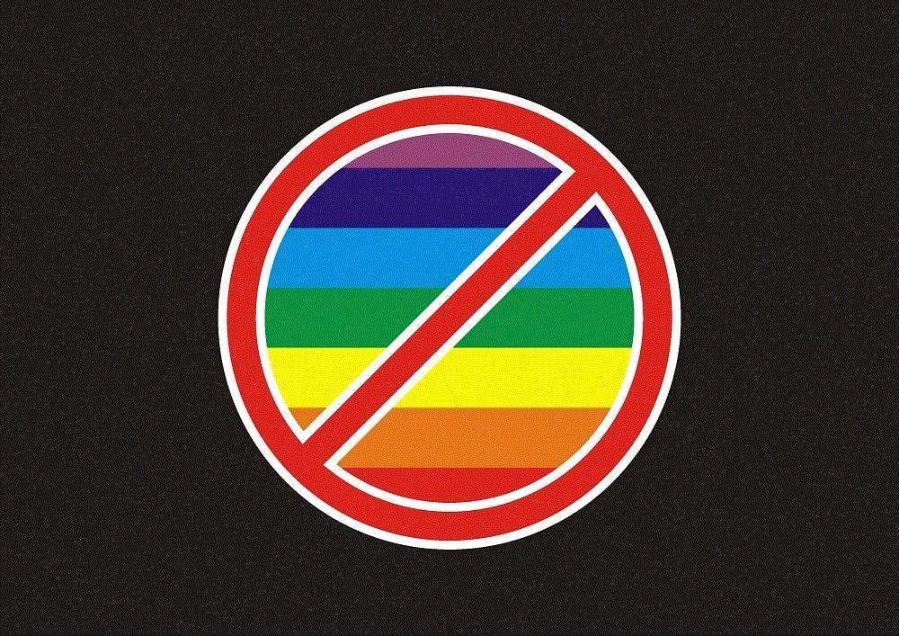 Гомосексуализм это болезнь