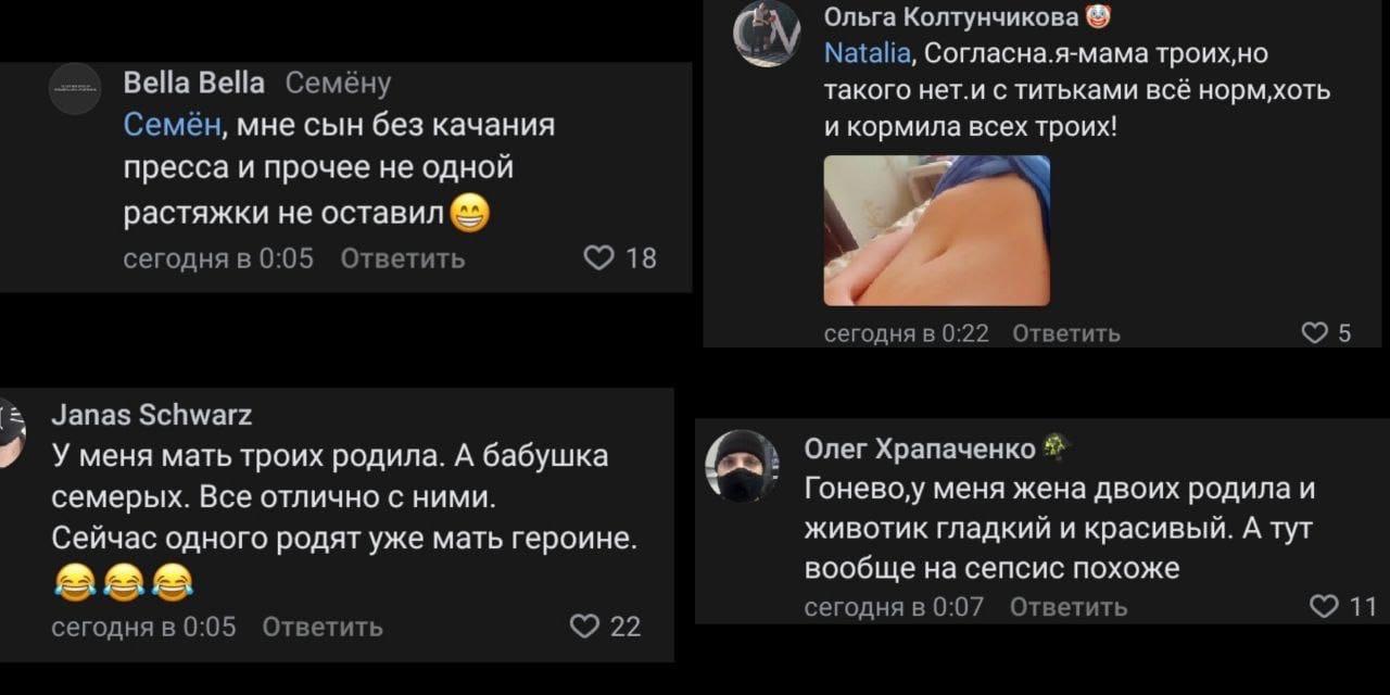 В Вконтакте началась пропаганда чайлдфри