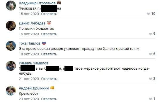Фёдор Слободин - прокремлёвский пропагандист