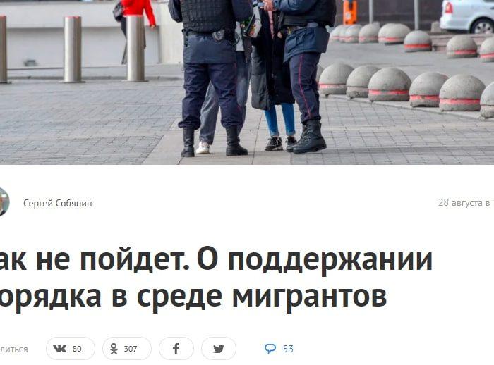 Россия правеет?