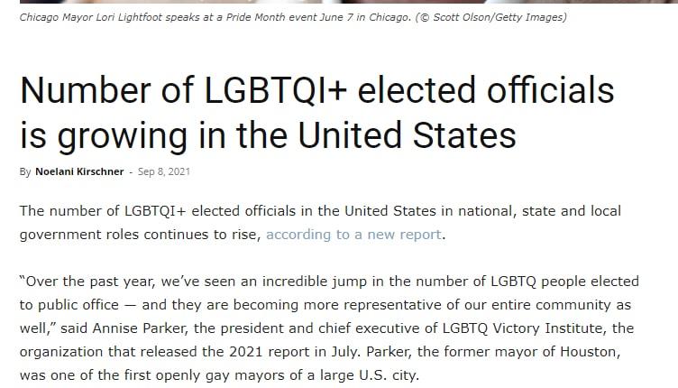 «Толерантность превыше всего»: ЛГБТ-пропаганда стала важнее успехов