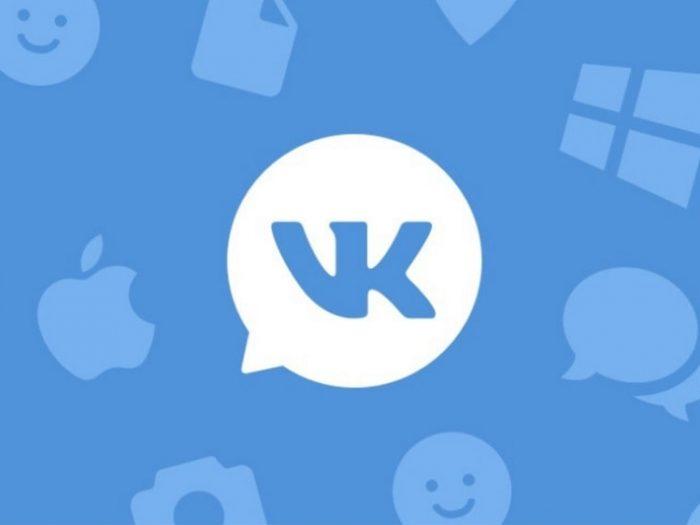 Как продать группу в Вконтакте