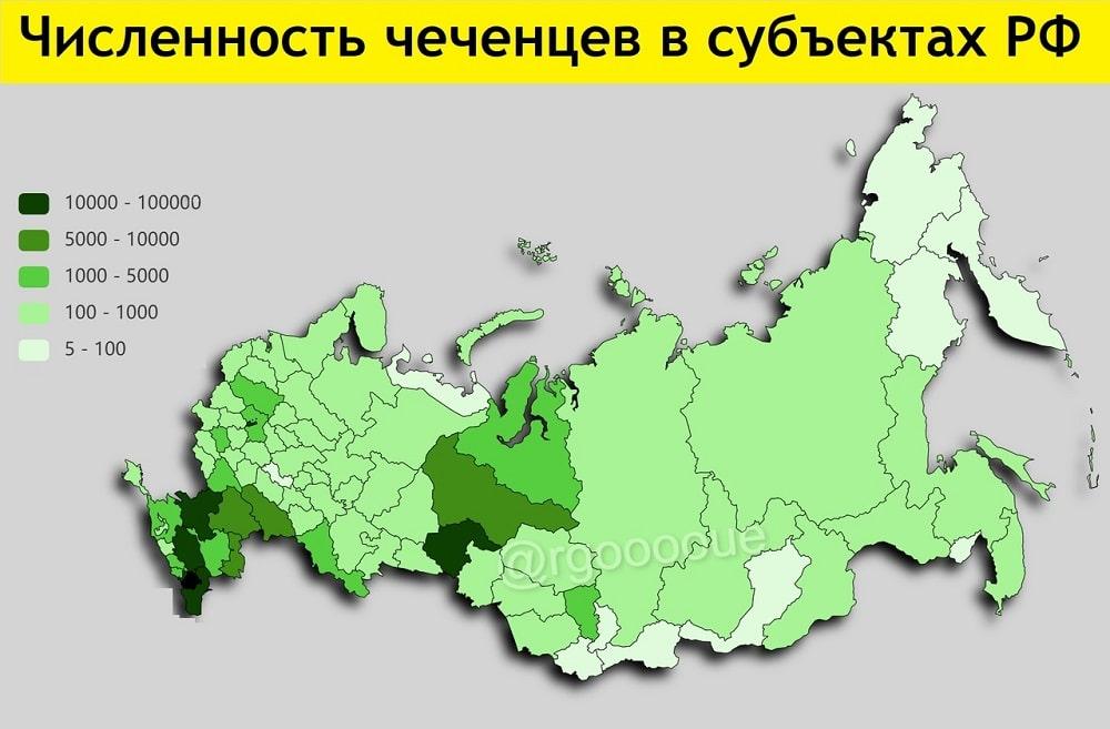 Численность чеченцев в российских регионах