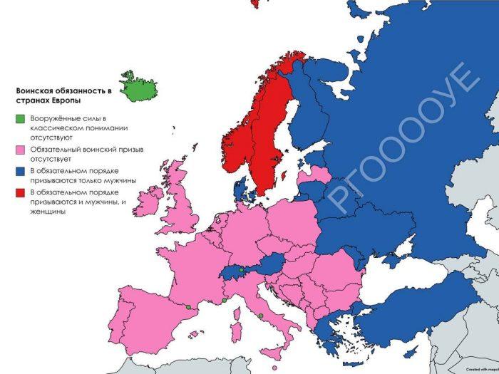 Воинская обязанность в странах Европы